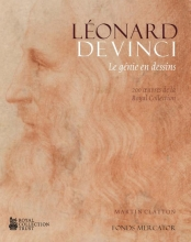 Martin  Clayton Leonado da Vinci
