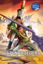 Henry Wilbrink Gerard van Gemert, Wapenbroeders