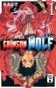 Kishimoto, Seishi,Crimson Wolf 01