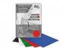 ,schutbladen ProfiOffice A4 250gr karton 100 stuks glossy    rood