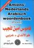 <b>Sharif Amien</b>,Amiens Nederlands Arabisch woordenboek pocket