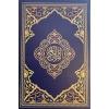 ,Al-Qur`aan al-Kareem