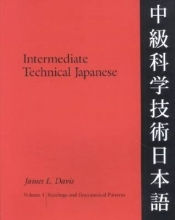Davis, James L. Intermediate Technical Japanese, Volume 1