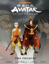 Yang, Gene Luen Avatar the Last Airbender