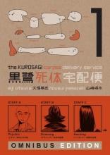 Otsuka, Eiji The Kurosagi Corpse Delivery Service