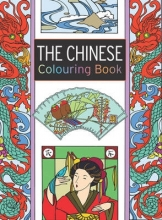 Hamer, Elaine The Chinese Colouring Book