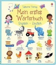 Brooks, Felicity,   Bonnet, Rosalinde Mein erstes Wörterbuch: Englisch - Deutsch
