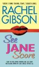 Gibson, Rachel See Jane Score