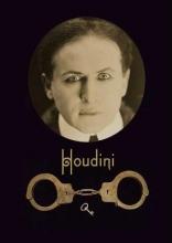 Rapaport, Brooke Kamin Houdini - Art and Magic