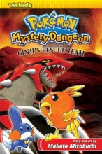 Mizobuchi, Makoto Pokemon Mystery Dungeon