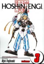 Fujisaki, Ryu Hoshin Engi 3