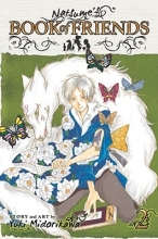Midorikawa, Yuki Natsume`s Book of Friends, Vol. 2