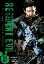 Serizawa, Naoki Resident Evil 3
