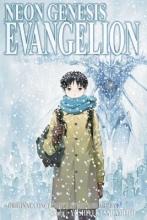Sadamoto, Yoshiyuki Neon Genesis Evangelion 5