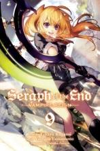 Kagami, Takaya,   Furuya, Daisuke Seraph of the End Vampire Reign 9