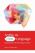 Arabic as One Language