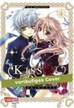 Shouoto, Aya Kiss of Rose Princess 04