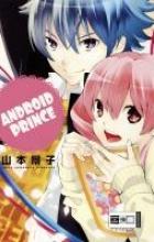 Yamamoto, Keiko Android Prince
