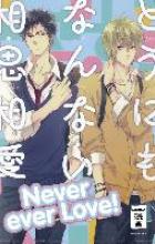 Yamada, Papiko Never ever Love