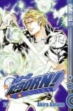 Amano, Akira Reborn! 21