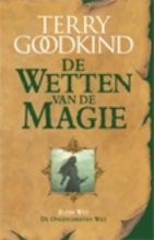 Terry Goodkind , De Ongeschreven Wet