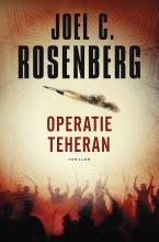 Joel C. Rosenberg , Operatie Teheran