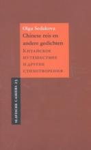 Olga Sedakova , Chinese reis en andere gedichten