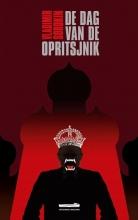 Vladimir  Sorokin De zwarte berk De dag van de opritsjnik