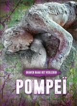 Emily Rose Oath , Pompeï