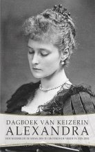 Alexandra keizerin Romanova , Dagboek keizerin Alexandra