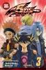Hikokubo, Masahiro,Yu-Gi-Oh! 5D`s 3