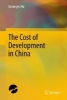 Guangyu Hu,The Cost of Development in China