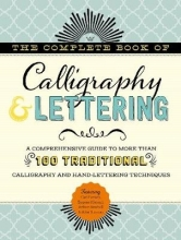 Ferraro, Cari The Complete Book of Calligraphy & Lettering