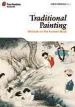 Koehler, Robert Traditional Painting: Window on the Korean Mind
