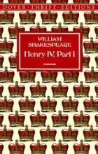 Shakespeare, William Henry IV, Part 1