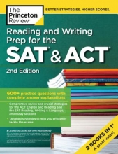 Chiu, Jonathan The Princeton Review Reading and Writing Prep for the SAT & ACT