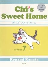 Kanata, Konami Chi`s Sweet Home 7