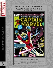 Starlin, Jim Marvel Masterworks: Captain Marvel Vol. 6