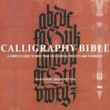 Grebenstein, Maryanne Calligraphy Bible