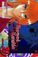 Watsuki, Nobuhiro Rurouni Kenshin 27