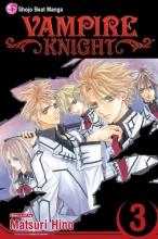 Hino, Matsuri Vampire Knight 3