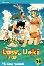 Fukuchi, Tsubasa The Law of Ueki, Vol. 14