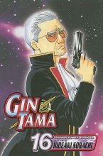 Sorachi, Hideaki Gin Tama 16