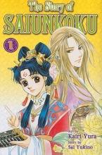 Yukino, Sai The Story of Saiunkoku 1