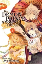 Shouoto, Aya The Demon Prince of Momochi House 3