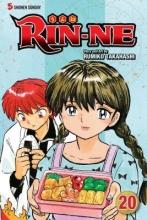 Takahashi, Rumiko Rin-ne 20