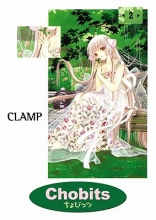 Clamp Chobits, Book 2