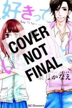 Hazuki, Kanae Say I Love You 9