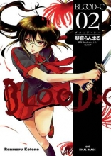 Clamp Blood-C, Volume 2