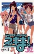 Akamatsu, Ken Negima! Magister Negi Magi 32